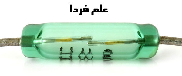 شکل ظاهری Reed Switch