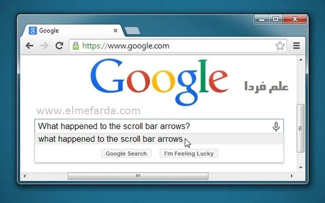 نوار پیمایش scroll bar مرورگر گوگل کروم بعد از نصب افزونه Win7 Scrollbars