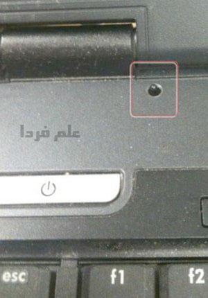 کلید تشخیص بسته شدن درب لپ تاپ