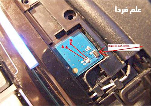 سنسور درب لپ تاپ بالای کیبورد - کنار لولا