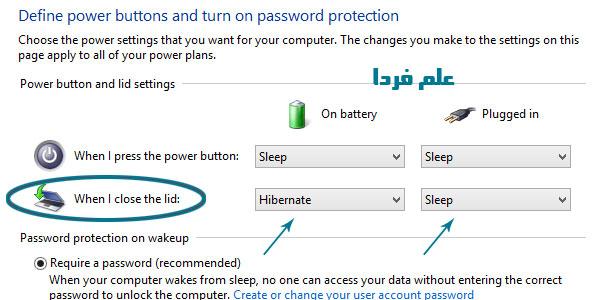 تنظیمات Power Options برای درب لپ تاپ