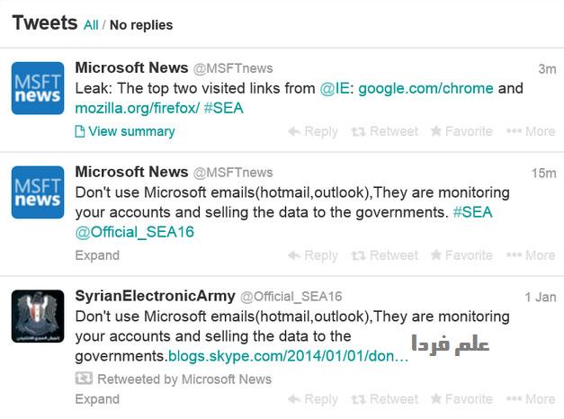 صفحه Twitter مایکروسافت توسط ارتش الکترونیکی سوریه هک شد