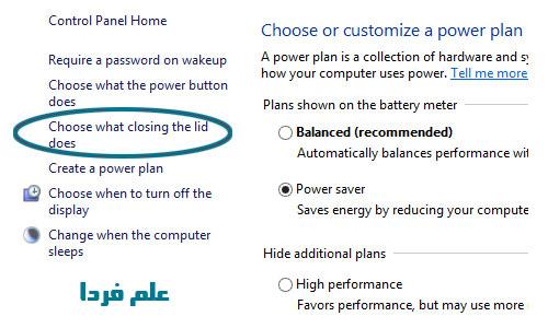 پنجره Power Options