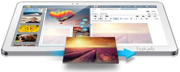 ویژگی استفاده از چند برنامه به صورت همزمان یا Multitasking در نوت 10.1 نسخه 2014