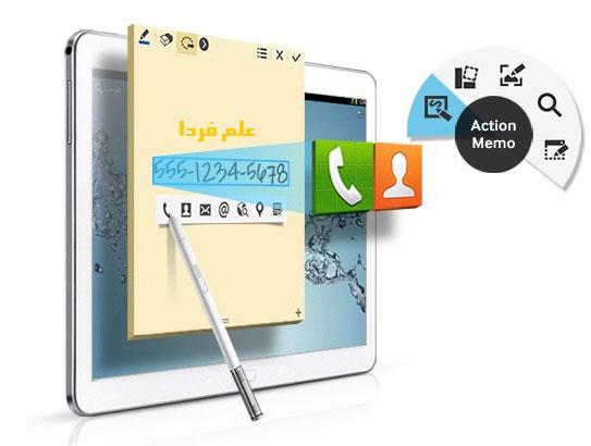 قلم S Pen و تبلت سامسونگ گلکسی نوت 10.1 نسخه 2014