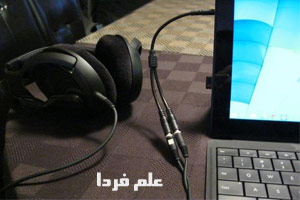 اتصال هدفون به لپ تاپ