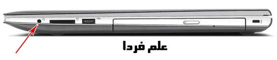 جک صوتی لپ تاپ z510