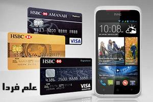 امواج موبایل و کارت اعتباری