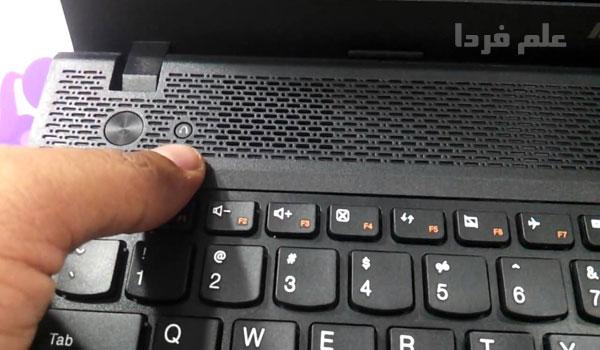 دکمه novo روی لپ تاپ لنوو G500
