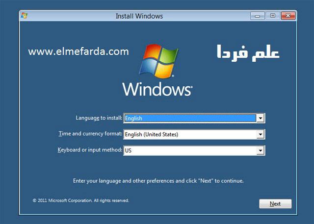 محیط کاربری ویندوز تک زبانه - ویندوز 8