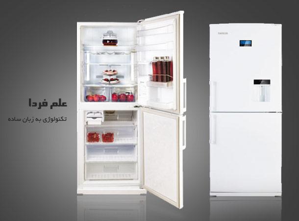 یخچال فریزر چیست ؟ راهنمای خرید یخچال فریزر خانگی - علم فردایک نمونه از یخچال فریزر امرسان مدل فریزر پایین