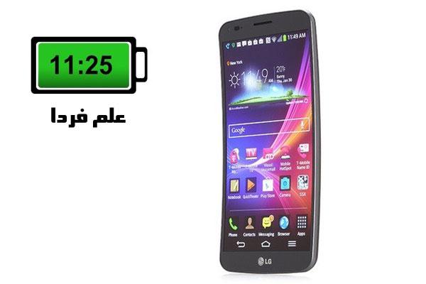 عمر باتری گوشی LG G Flex