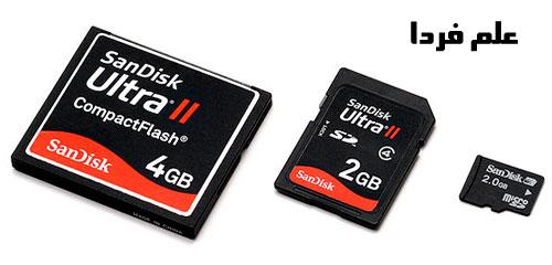 حافظه فلش SD تا حافظه Micro SD