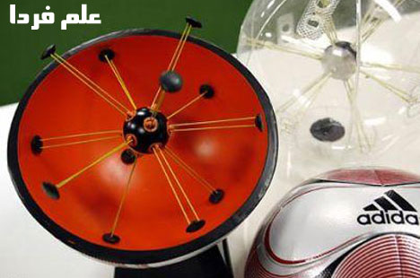 نمونه ای از یک توپ هوشمند برای تشخیص گل