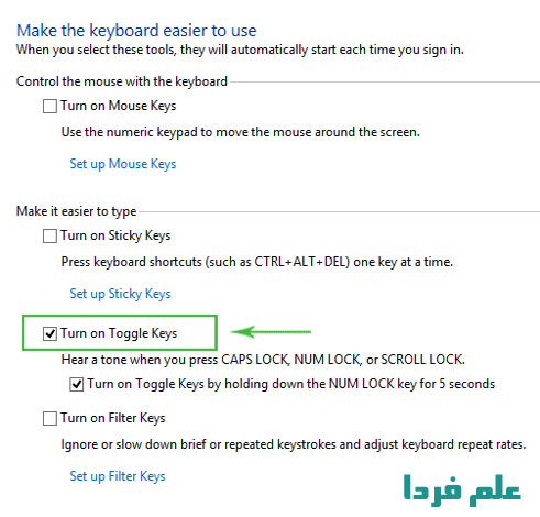 فعال کردن صدای بیپ برای تعیین حالت Caps Lock