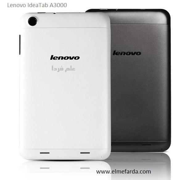 Lenovo IdeaTab A3000 - تبلت لنوو آیدیا تب A3000