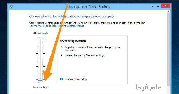 غیر فعال کردن کنترل حساب کاربری UAC یا User Account Control