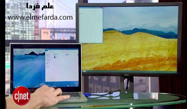 اتصال لپ تاپ به تلویزیون - تصویر لپ تاپ درون تلویزیون قابل مشاهدست