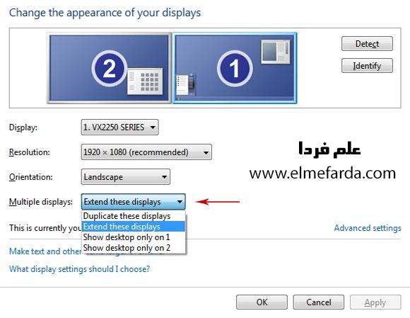 تنظیمات رزولوشن برای اتصال لپ تاپ به تلویزیون