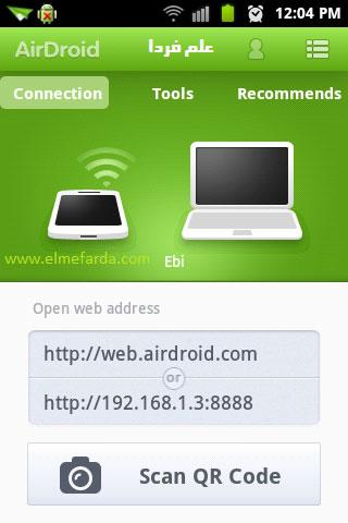 انتقال فایل بین اندروید و کامپیوتر - برنامه AirDroid