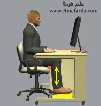 استفاده از زیرپایی هنگام کار با کامپیوتر توصیه میشه