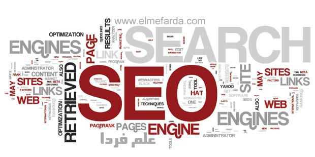 نقش طراحی سایت در سئو SEO