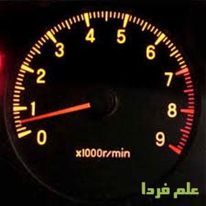 دور موتور ماشین