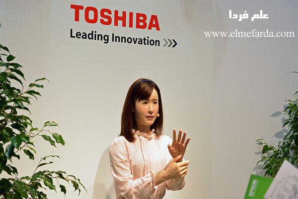 ربات اندرویدی توشیبا Aiko Chihara
