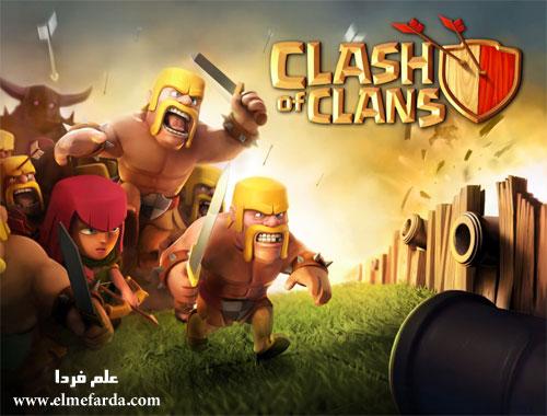 بازی کلش آو کلنز - Clash of Clans