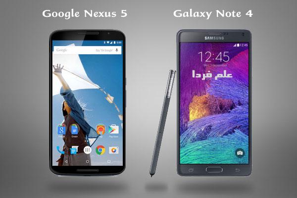 مقایسه گلکسی نوت ۴ و نکسوس ۶ گوگل