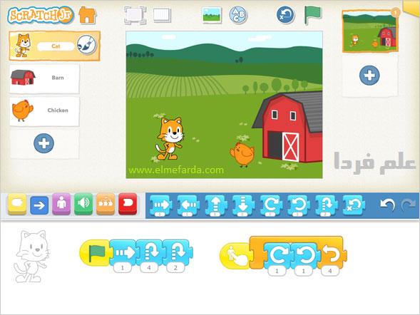 محیط برنامه ScratchJr - نرم افزار برنامه نویسی برای کودکان