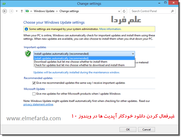 غیر فعال کردن دانلود خودکار آپدیت ویندوز 10