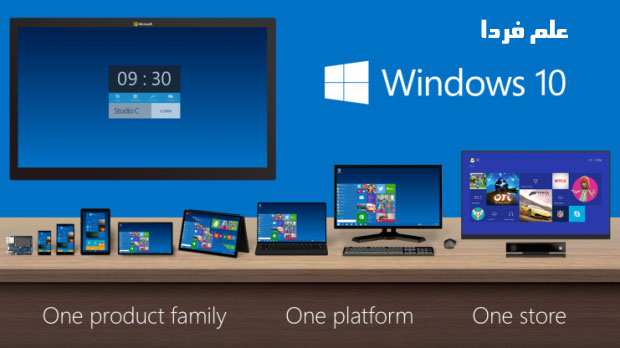 ویندوز ۱۰ یک سیستم عامل برای مدیریت چند دستگاه مختلف