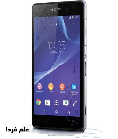 گوشی موبایل سونی اکسپریا Z2