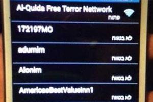 نام القاعده بر روی یک شبکه وا فای