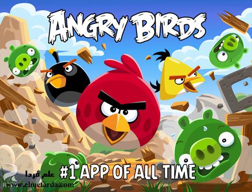 بازی پرندگان خشمگین