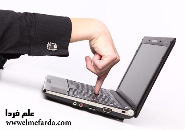 بدنه برق دار لپ تاپ