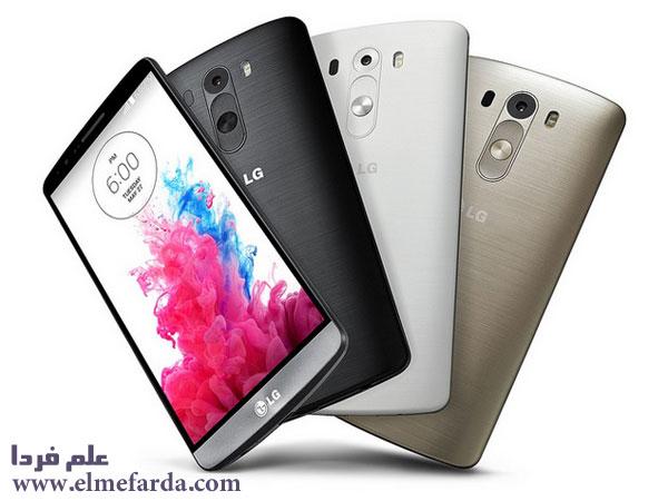 الجی جی 3 - LG G3