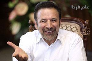 محمود واعظی - وزیر ارتباطات و فناوری اطلاعات