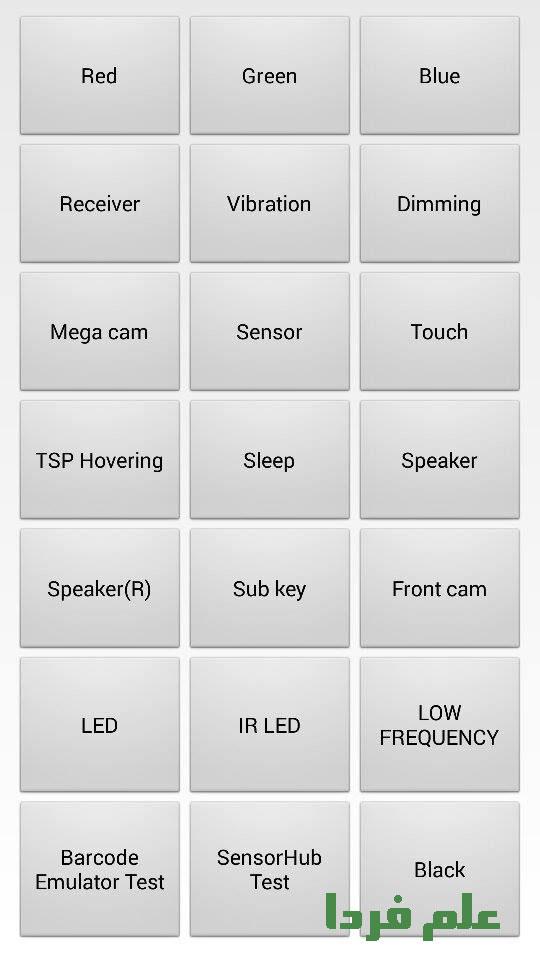 کد مخفی تست گوشی های سامسونگ