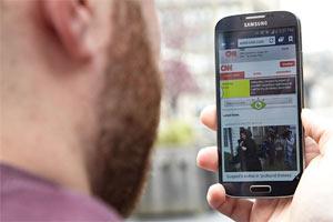 تکنولوژی Smart Stay در گوشی موبایل سامسونگ
