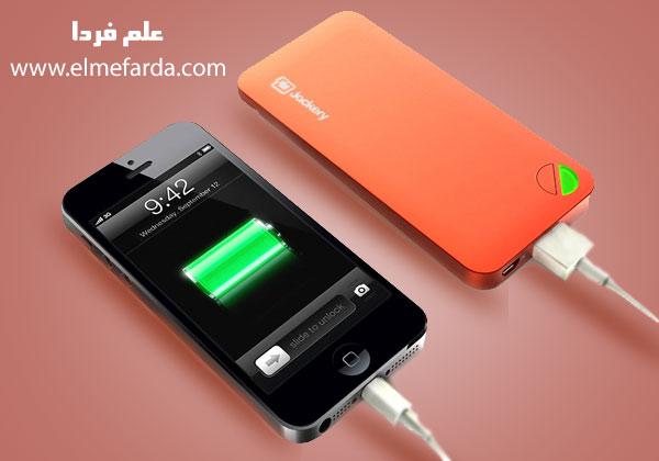 شارژ کردن گوشی موبایل