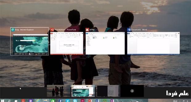 ویژگی استفاده از چندمیزکار مجازی ( چند دسکتاپ ) در ویندوز 10