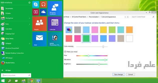 تغییر رنگ منیوی استارت ویندوز 10