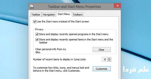 تنظیمات مهم منیوی استارت ویندوز 10