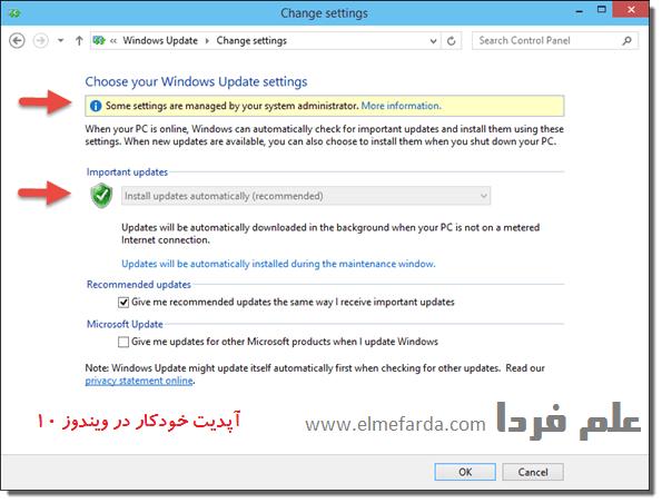 در حالت عادی تنظیمات آپدیت خودکار در ویندوز 10 غیر فعال است