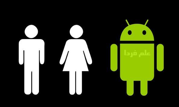 لوگوی اندروید و ارتباط آن با  لوگوی آقایان - بانوان روی درب دستشویی ها