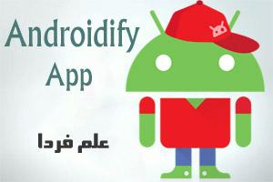 برنامه Androidify - اپلیکیشن Androidify