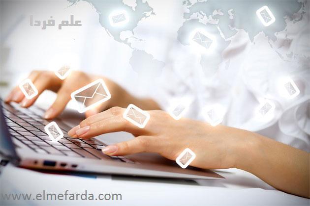 تبلیغات ایمیلی - تبلیغات اینترنتی