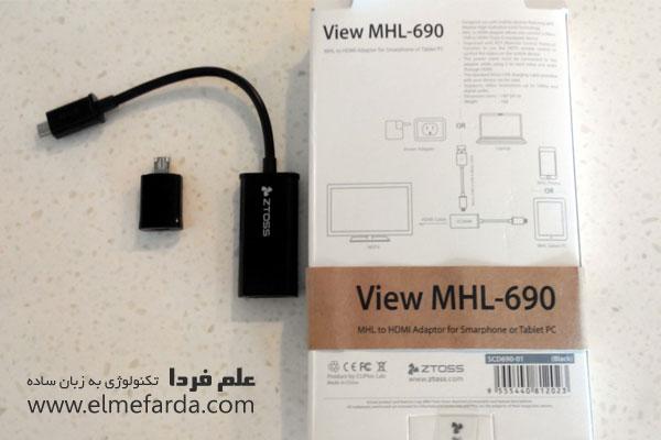 رابط کابل MHL و رابط 11 پین به 5 پین